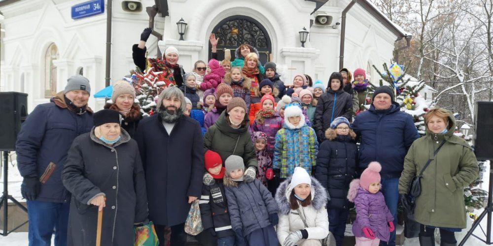 Святки на приходе храма святого благоверного великого князя Димитрия Донского в Раеве
