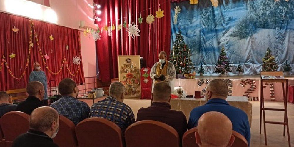 Клирик храма святых мучеников Адриана и Наталии в Бабушкине посетил психоневрологический интернат № 23
