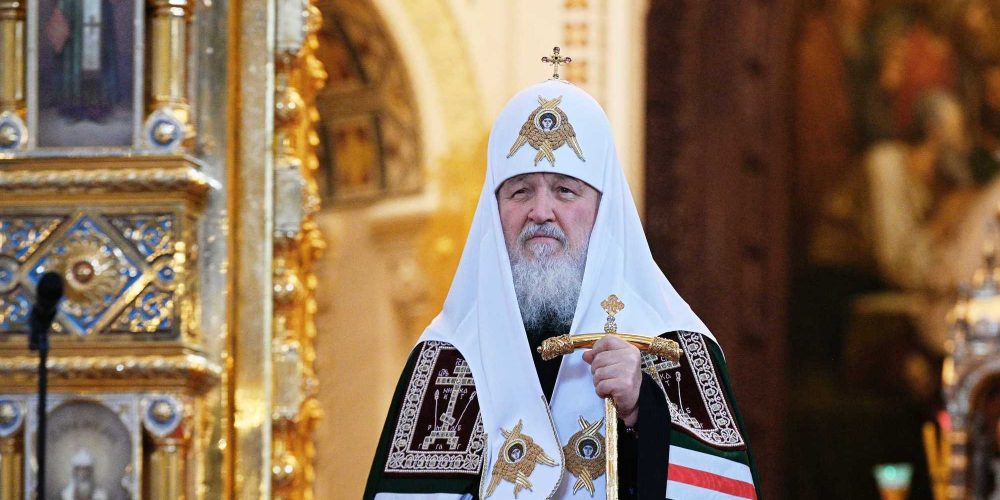 Обращение Святейшего Патриарха Кирилла по случаю Международного дня редких заболеваний