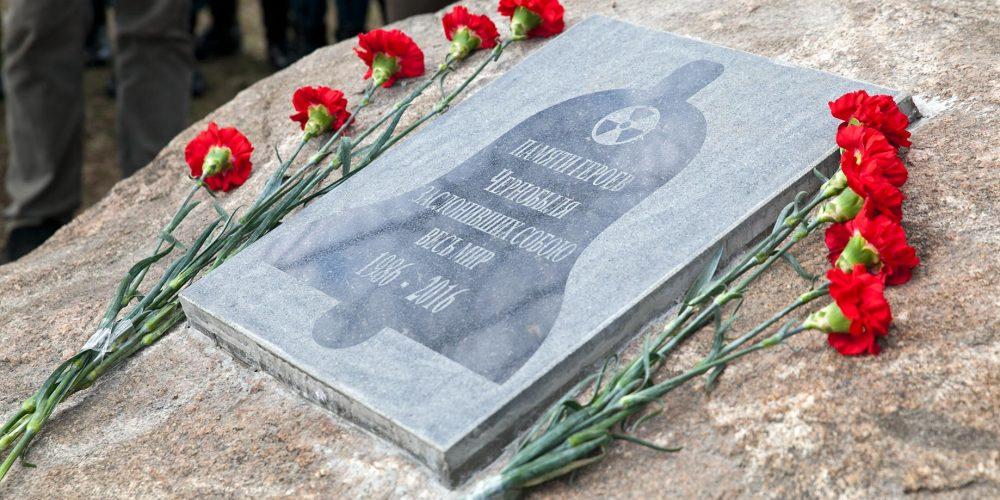 Памятные мероприятия, посвященные 30-летию аварии на Чернобыльской атомной электростанции
