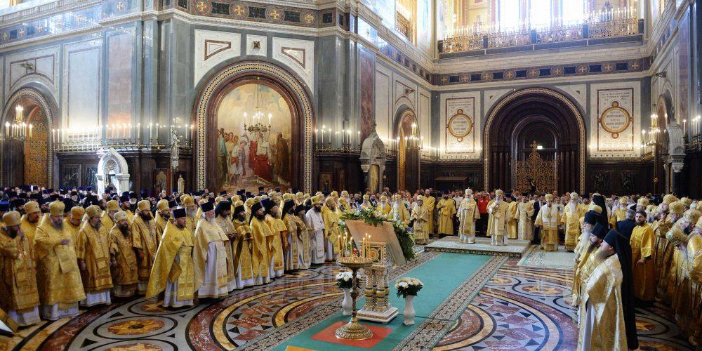 Божественная литургия в день памяти святых равноапостольных Мефодия и Кирилла
