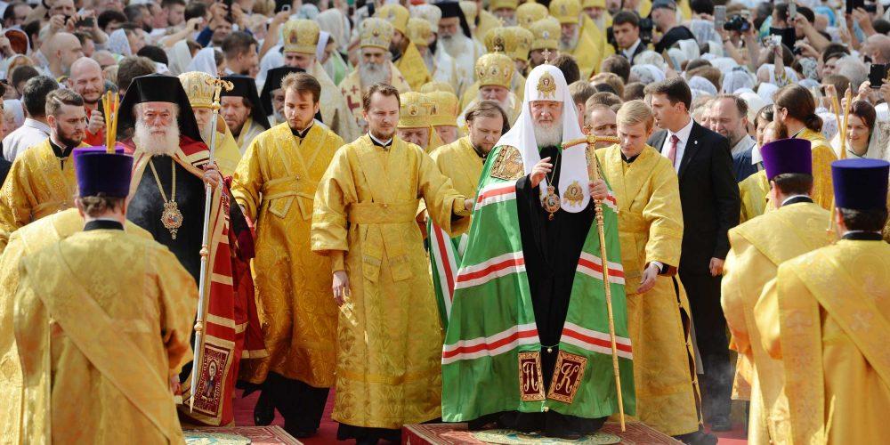 Торжества посвященные 1030-летия Крещения Руси и дню памяти св. равноап. князя Владимира