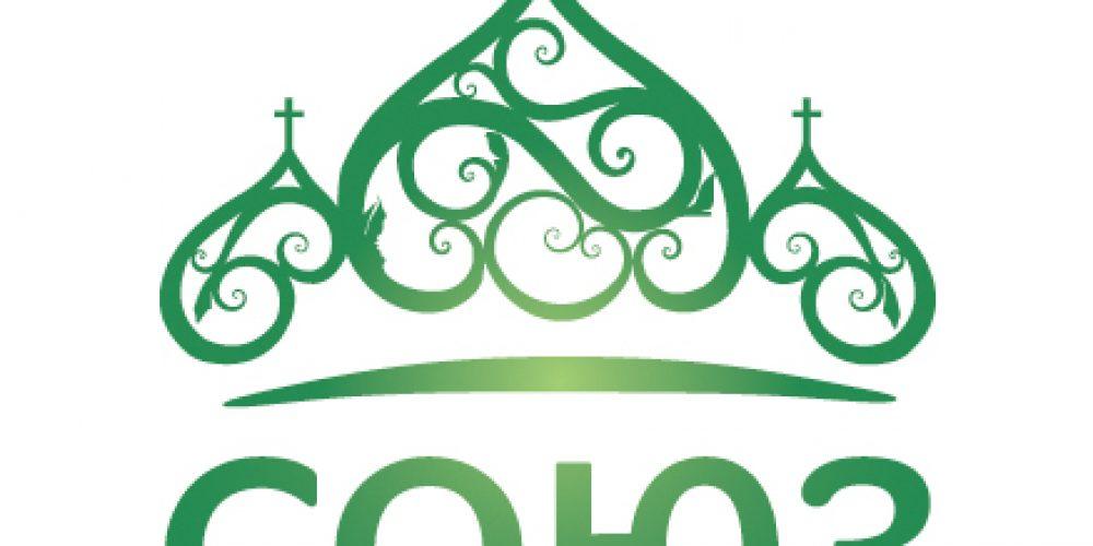 Сюжет телеканала «Союз» о Богослужении в храме иконы Божией Матери «Неопалимая Купина» с участием молодежи