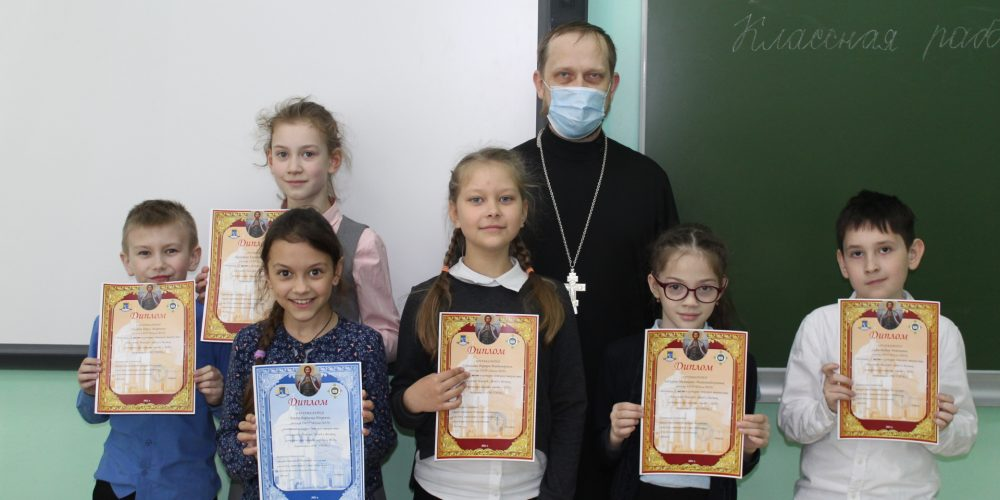 В школе № 950 состоялось награждение участников конкурса «Александр Невский: Восток и Запад – историческая память народа»