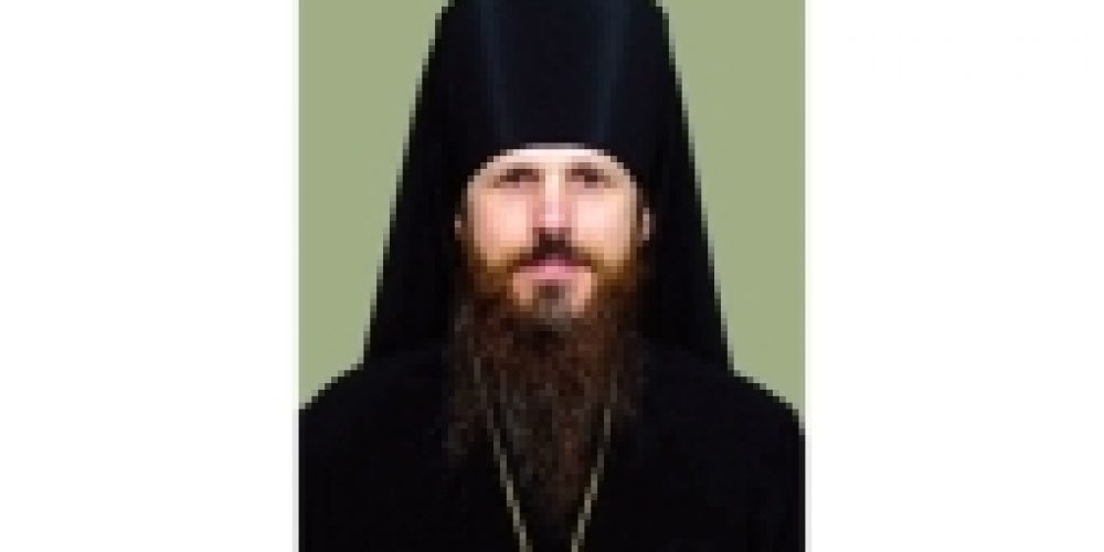 Патриаршее поздравление епископу Выксунскому и Павловскому Варнаве с 55-летием со дня рождения