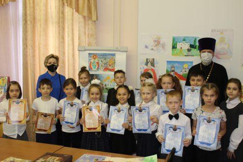 В школе № 1499 состоялось награждение участников и победителей конкурса «Александр Невский: Восток и Запад – историческая память народа»