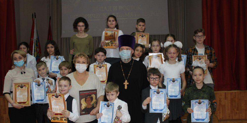 В школе № 1554 состоялось награждение участников конкурса «Александр Невский: Восток и Запад –историческая память народа»