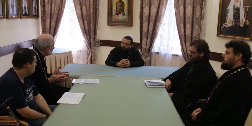 Состоялось собрание комиссии по социальному служению