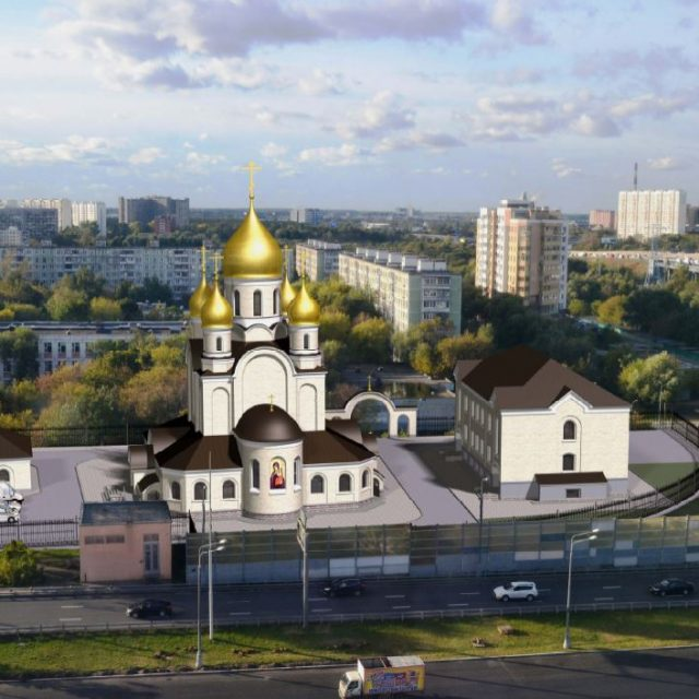В 2021 году будет завершено проектирование храма иконы Божией Матери «Отрада и Утешение» в Ярославском