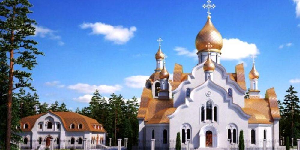 В Мосгосстройнадзоре получено разрешение на строительство храма Архистратига Божия Михаила на Дмитровском шоссе.