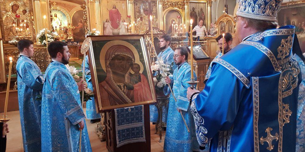 Всенощное бдение в канун праздника Казанской иконы Божией Матери