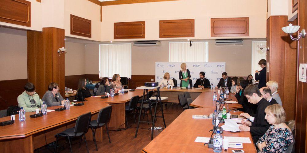 Cостоялась Международная конференция «Столетие Октябрьской революции: плоды рассеяния»