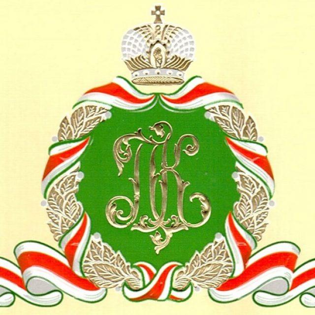 Указ № У-01/400 от 26 августа 2013 г.
