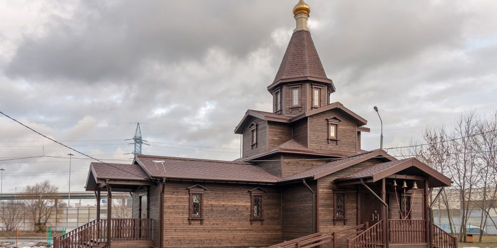 Храм иконы Божией Матери «Отрада и Утешение» в Ярославском. Патриаршее Подворье