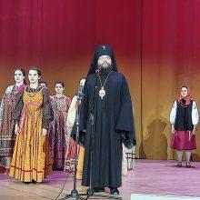 Архиепископ Егорьевский Матфей посетил концерт «Под Благодатным Покровом Богородицы»