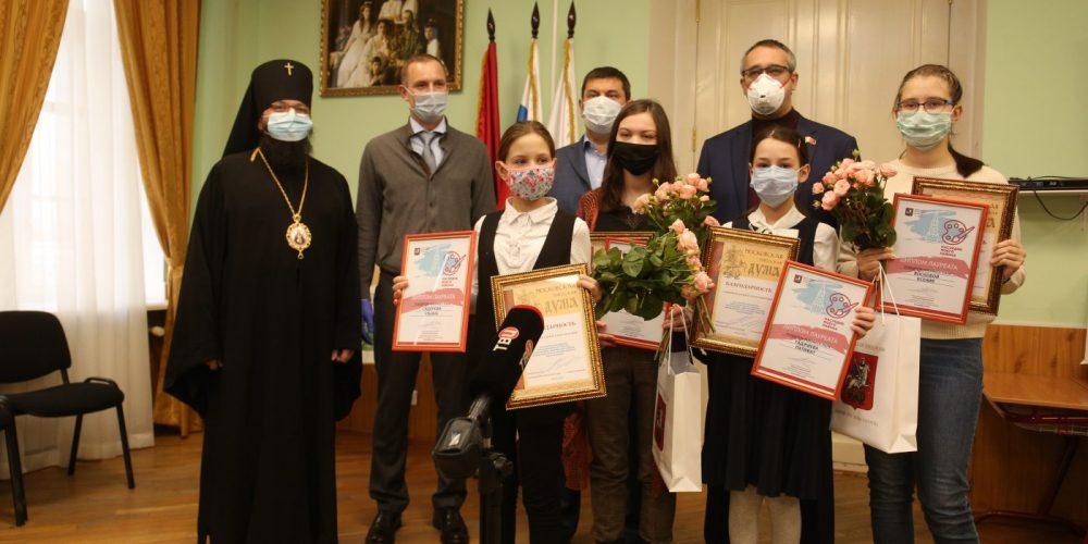 Награждение лауреатов московского конкурса рисунков «Наследие моего района»