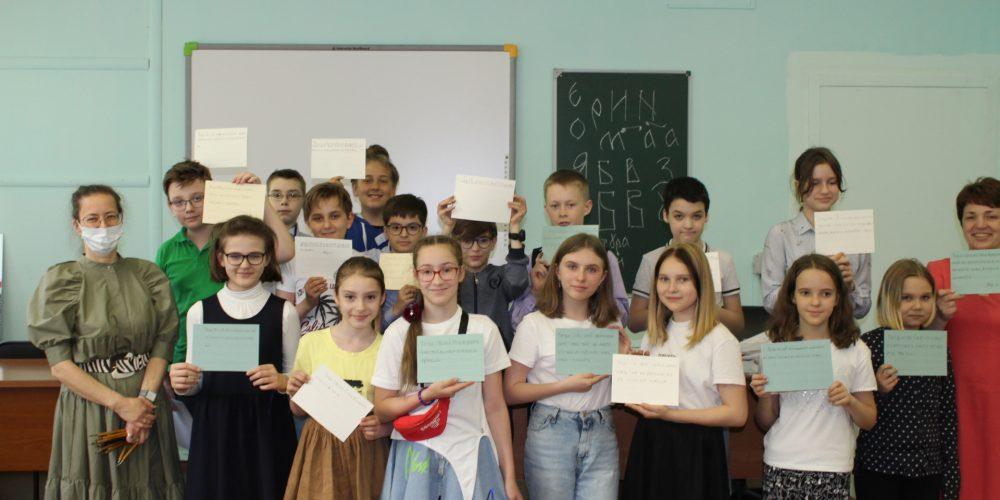 В школе №1370 прошел мастер-класс из серии проекта внеурочных мероприятий «Буквица»