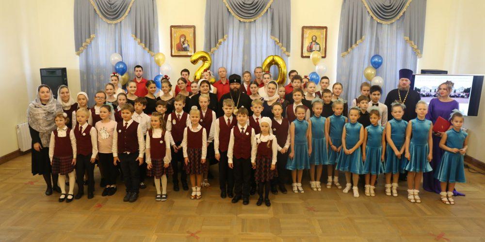 Православная школа имени преподобного Сергия Радонежского в Усадьбе Свиблово отметила свое 20-летие
