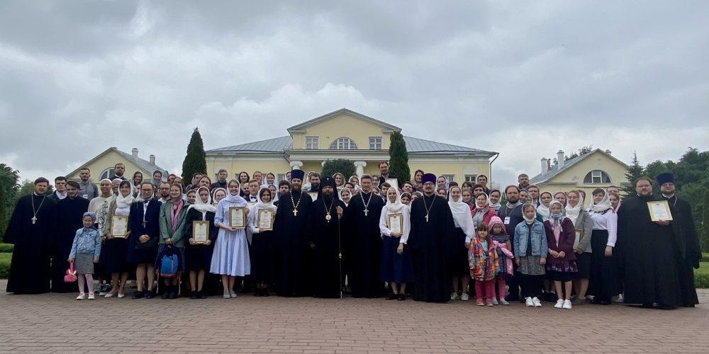В усадьбе Свиблово прошел форум «Школа молодежного лидера»