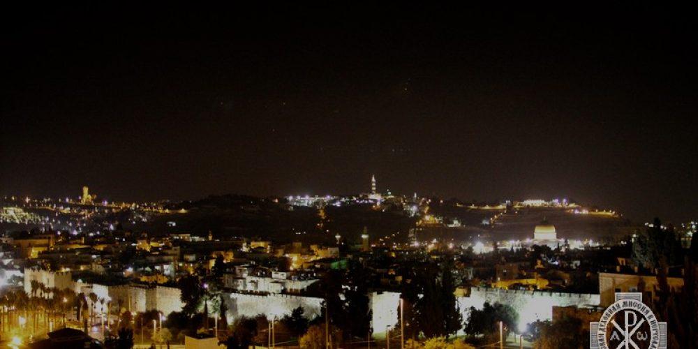 Праздничный вечер в Иерусалиме