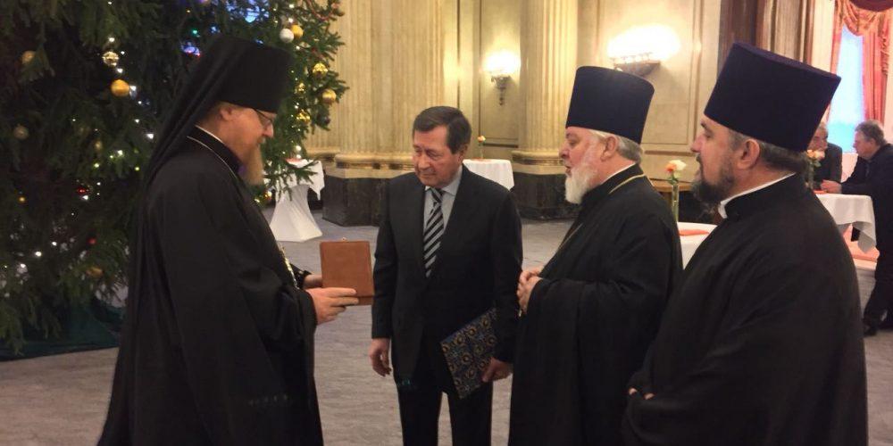 Прощальный прием по случаю истечения срока полномочий Посла РФ в ФРГ В.М. Гринина